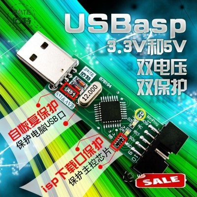USBasp 51 5V USB programmer ISP Download Line W// Self-Re For ATMEL AVR Arduino